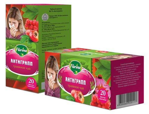 Травяной чай №14 «Антигрипп»