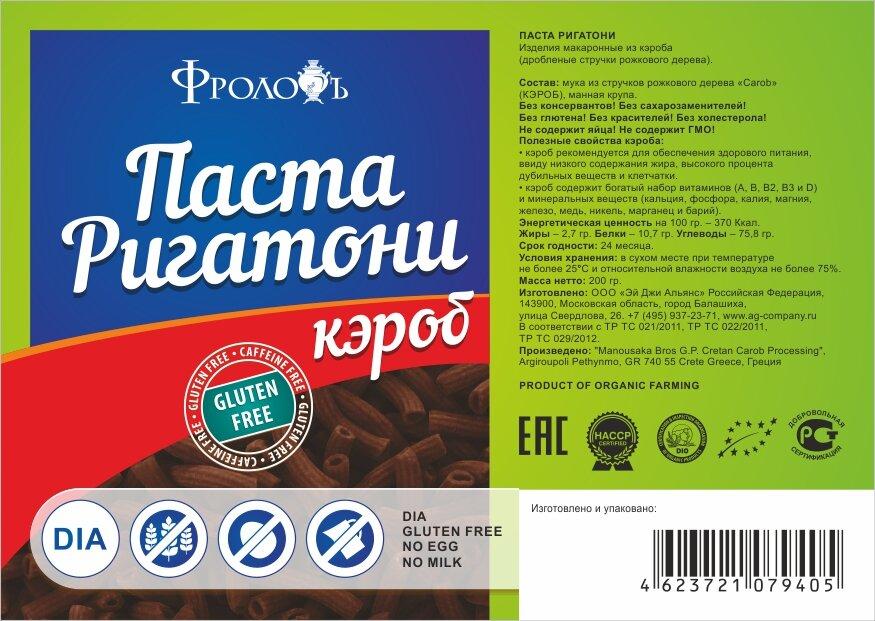 florina чай для похудения