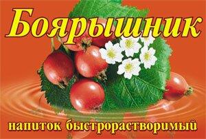 Состав: экстракт листьев и плодов боярышника, декстроза.